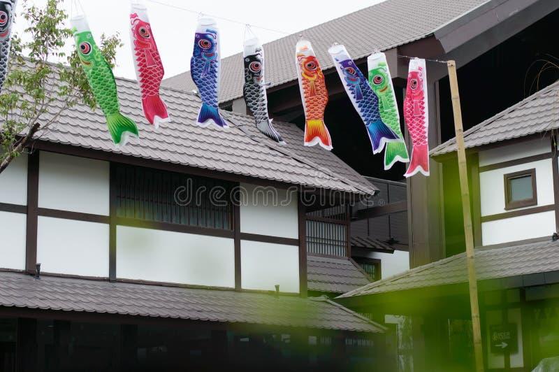 Cerf-volant de Japonais de poissons photo libre de droits