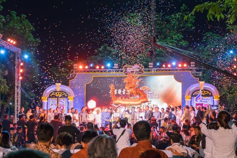 Cerimônia de inauguração do 18o Ano Novo chinês de Phuket e de Phu velho imagens de stock