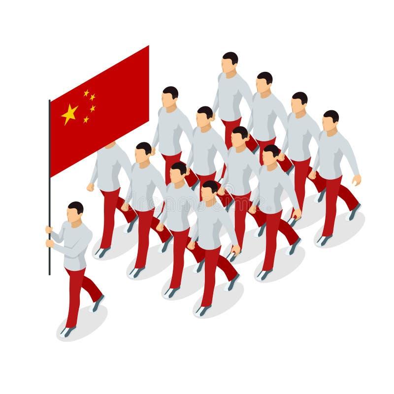 Cerimônia de inauguração no conceito das competições de esportes do inverno Execução da bandeira dos povos s a República da China ilustração do vetor
