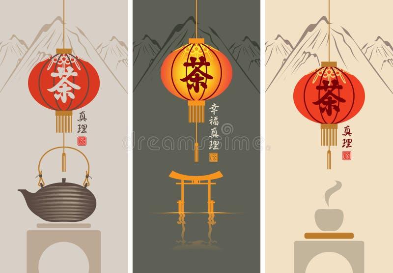 Cerimonia di tè illustrazione di stock