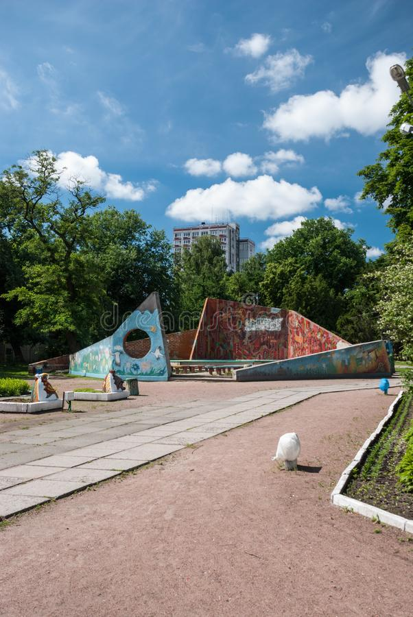 Cerkasy, Ucraina - 2 giugno 2013: Parco del ` s dei bambini nel centro urbano fotografia stock libera da diritti