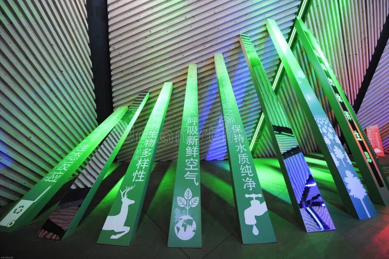Certains réclament le pavillon 2010 slogan-chinois économiseur d'énergie de citadins de Changhaï d'expo photographie stock libre de droits