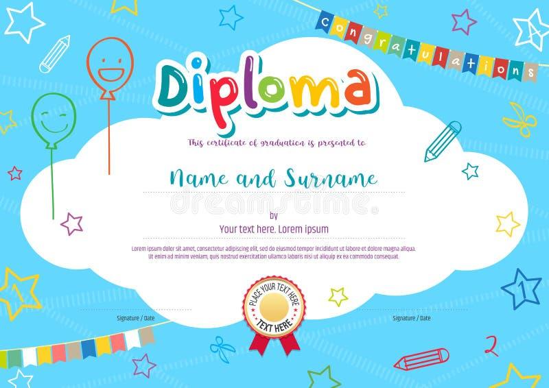 Certificado colorido do diploma para crianças ilustração royalty free