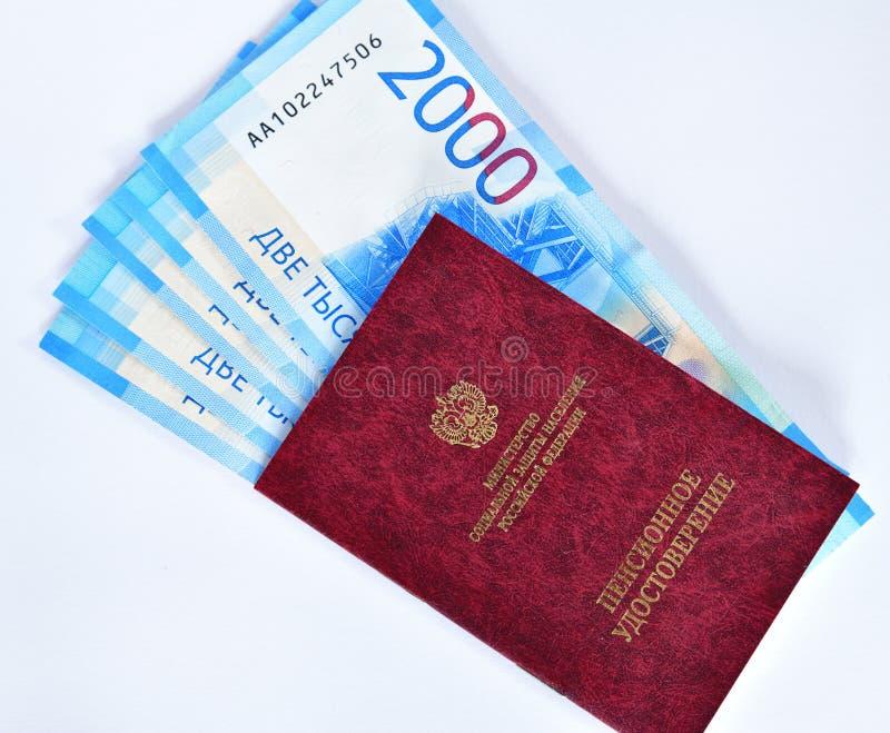 Certificado da pensão do ministério da proteção social da população, Rússia imagens de stock