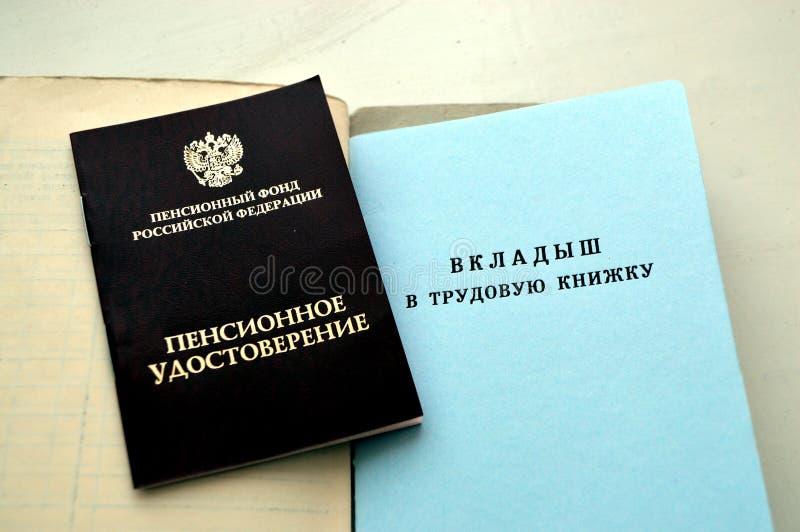 Certificado da pensão no fundo claro imagem de stock
