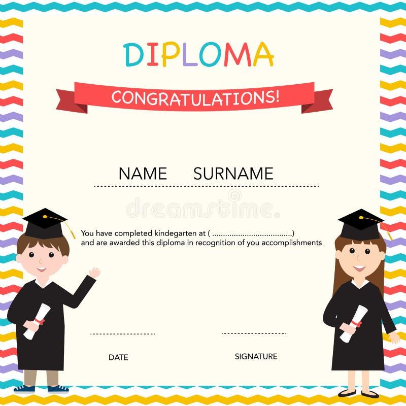 Certificado de niños diploma, preescolar, plantilla de la guardería libre illustration