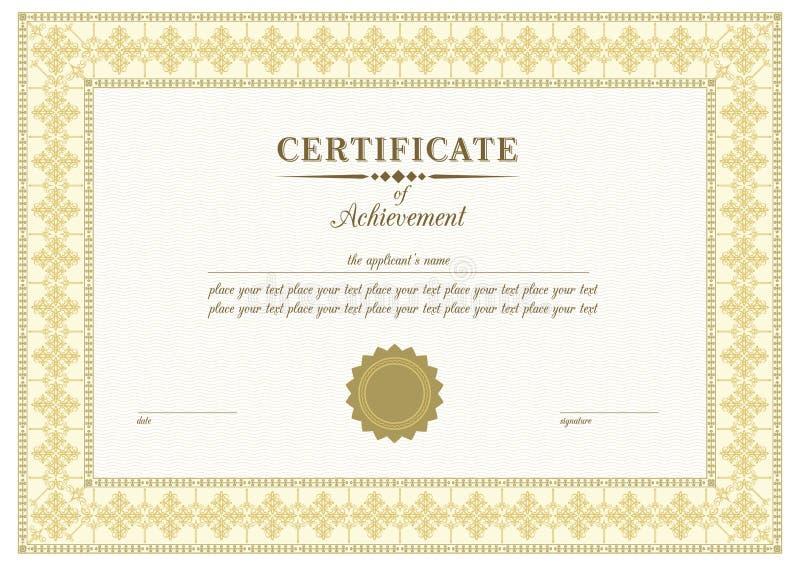 Certificado do bege do vetor ilustração stock