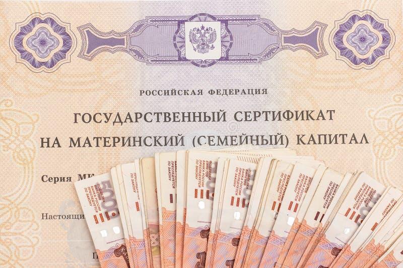 Certificado do estado da Federação Russa do texto em notas do capital de família de maternidade e do muito dinheiro cinco milésim foto de stock