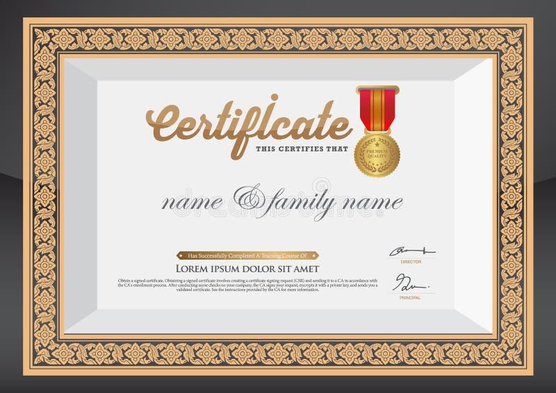 Certificado do ouro do molde da conclusão ilustração stock