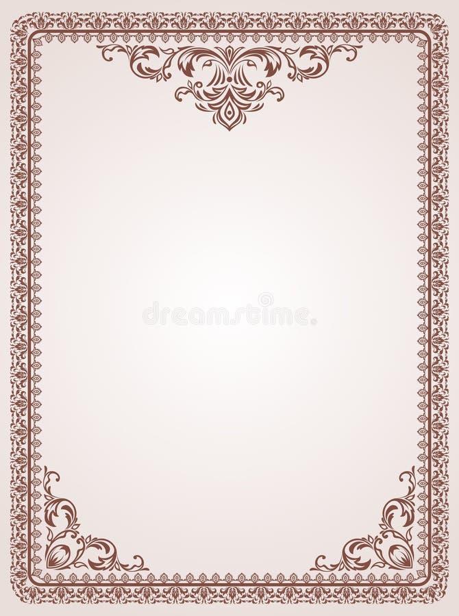 Certificado en blanco ilustración del vector