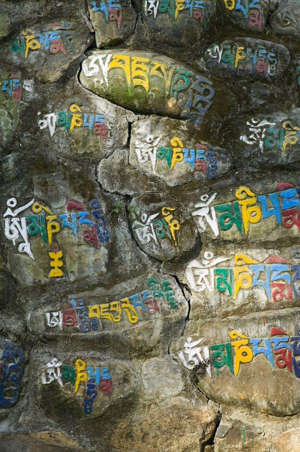 Certificado tibetano em Nepal imagens de stock