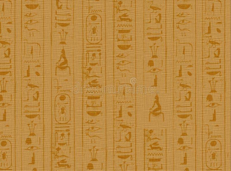 Certificados de Hierogliphic ilustração royalty free