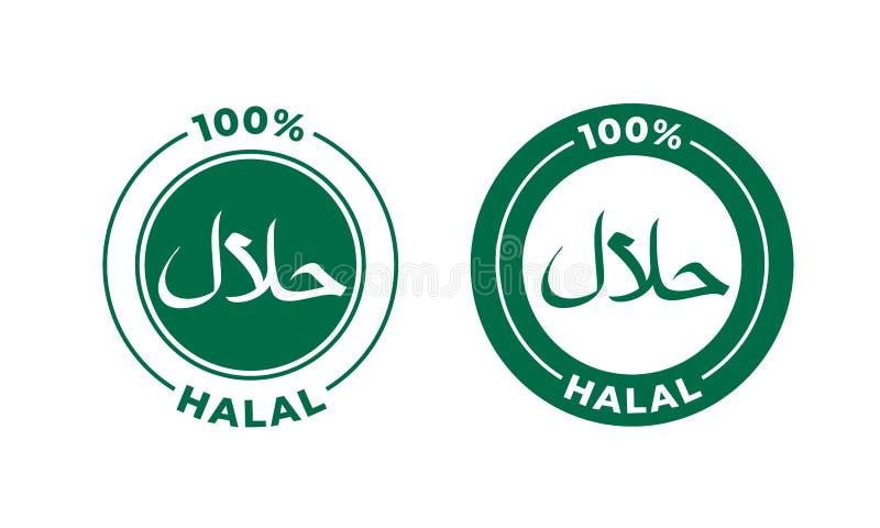 Certificat halal de signe de nourriture Vecteur manuscrit arabe de label halal de produit de 100 pour cent illustration libre de droits