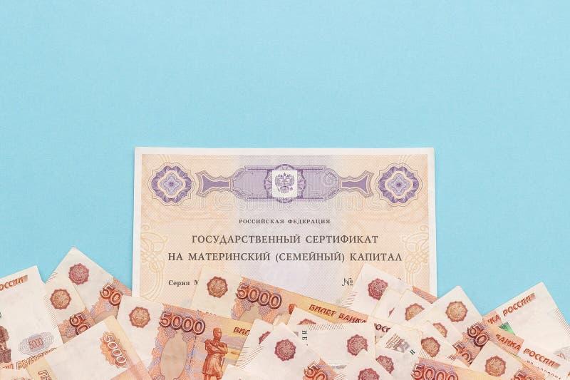 Certificat russe d'État fédéré des textes sur des notes de capital de famille de maternité et de beaucoup d'argent cinq millièmes photographie stock