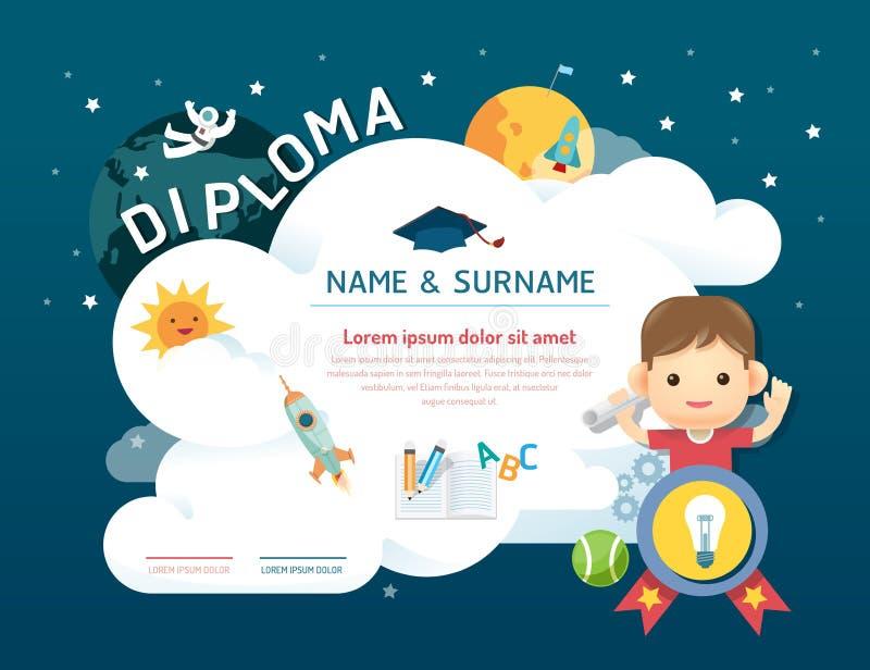 Certificate o diploma das crianças, CCB do espaço da disposição do molde do jardim de infância ilustração stock