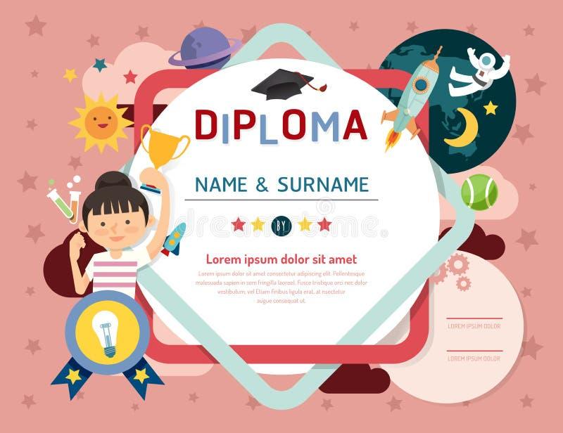 Certificate o diploma das crianças, espaço da disposição do molde do jardim de infância ilustração royalty free