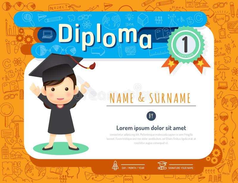 Certificate o diploma das crianças, garatuja da disposição do molde do jardim de infância ilustração royalty free