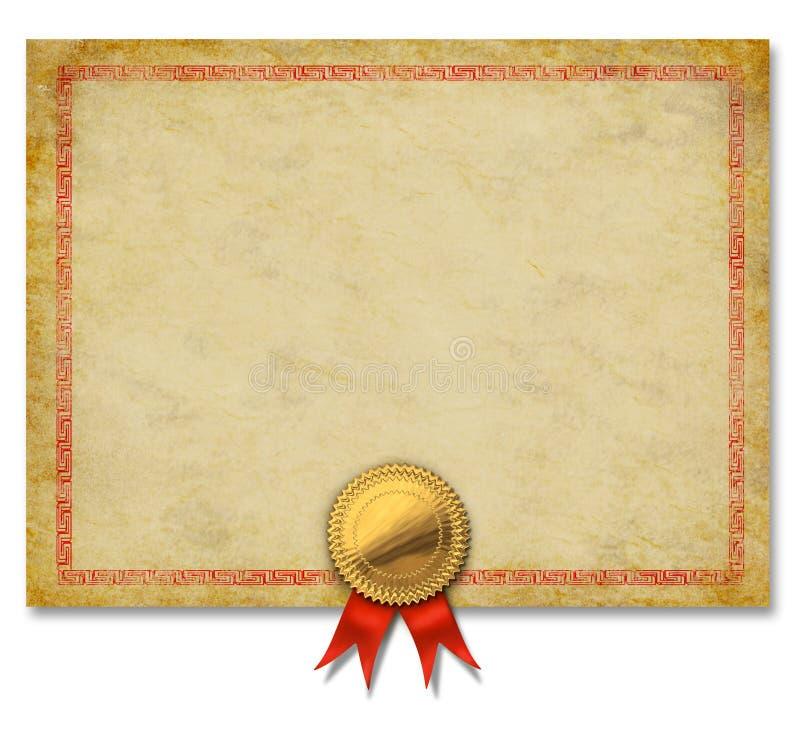 Certificato in bianco con il nastro della cresta dell'oro royalty illustrazione gratis