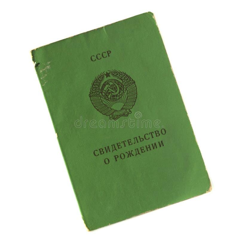Certificato di nascita verde dell'URSS su fondo bianco L'Unione Sovietica fotografia stock
