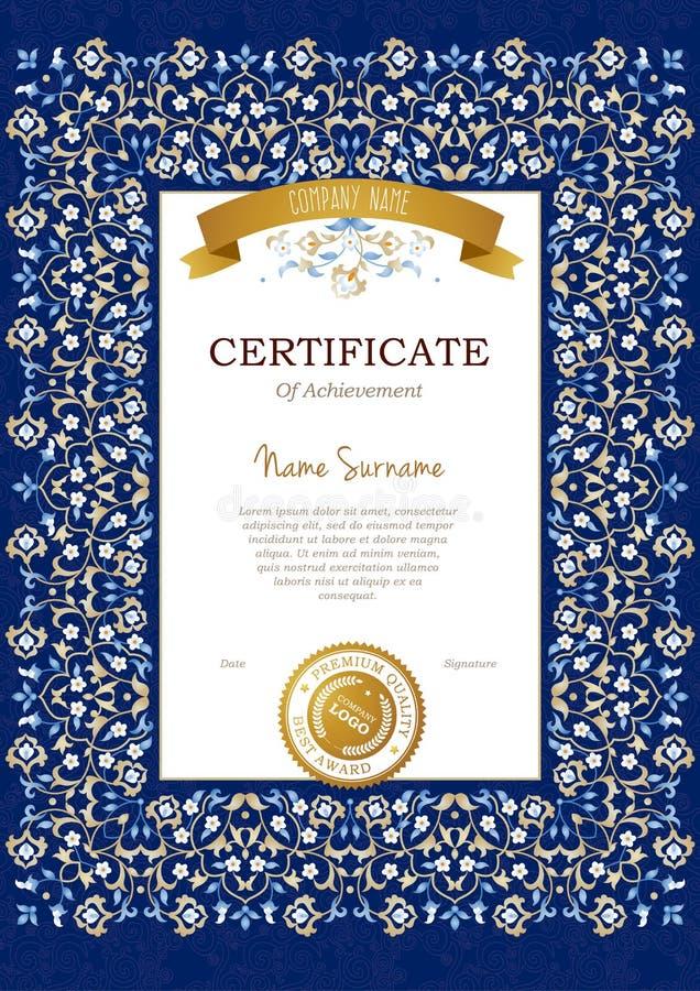 Certificato pre-fatto d'annata di vettore nello stile orientale illustrazione di stock
