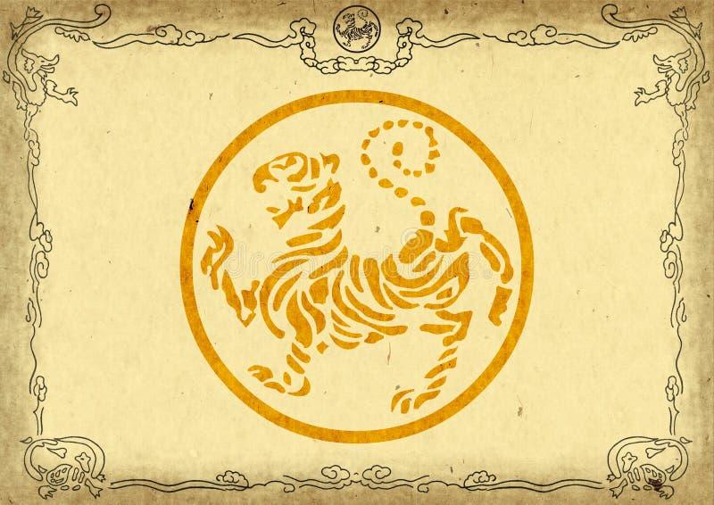 Certifikatet diplom, affisch karate-gör den shotokan tigern royaltyfri illustrationer