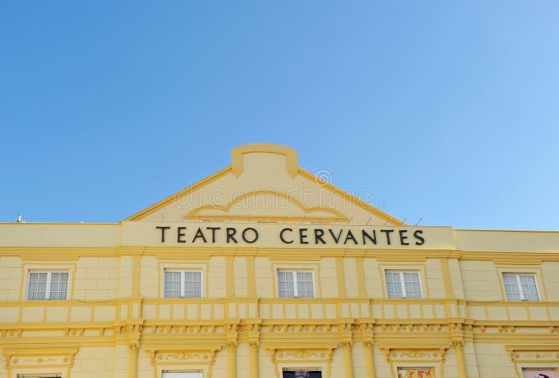 Cervantes teater, Malaga, Spanien royaltyfri fotografi