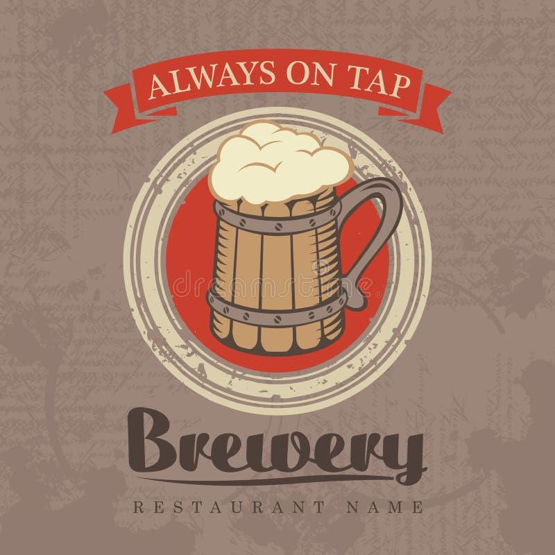 Cerveja na torneira ilustração stock