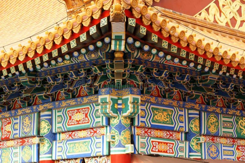 cesarski pałac obraz stock