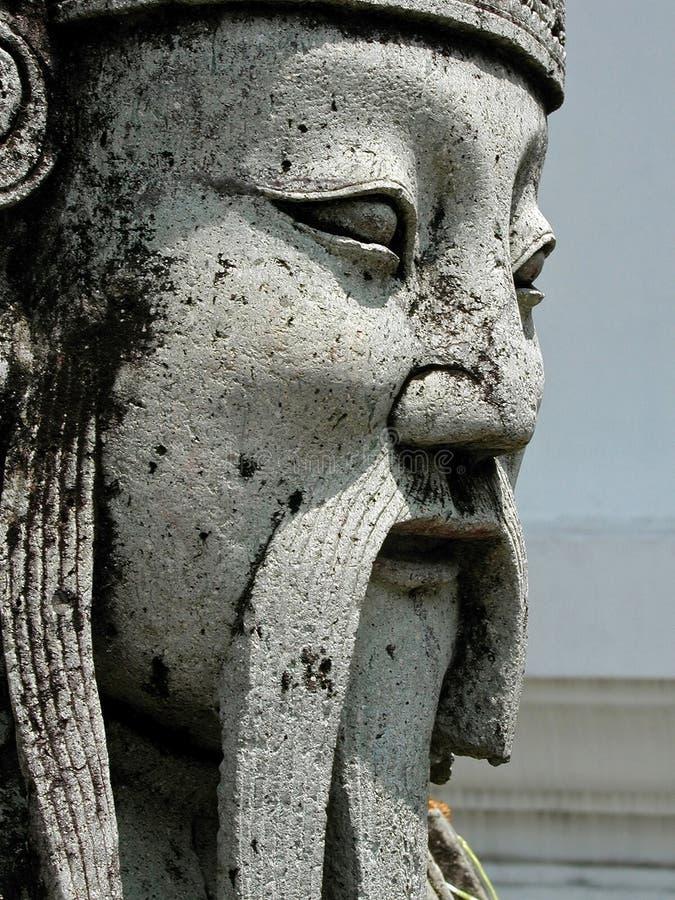Cesarz Thai Obrazy Stock