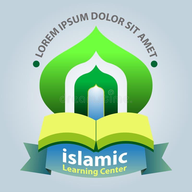 Ceter de aprendizagem islâmico ilustração do vetor