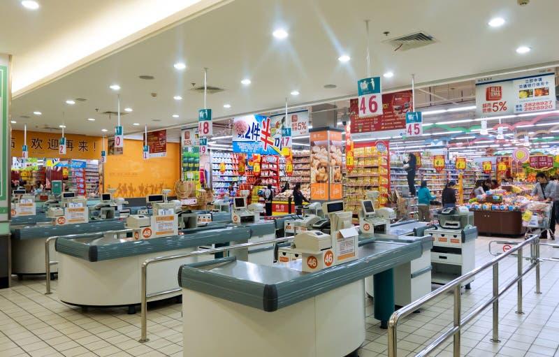 Supermarché en Chine photo stock