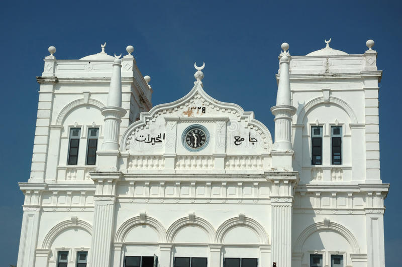ceylon meczet Galle zdjęcia royalty free