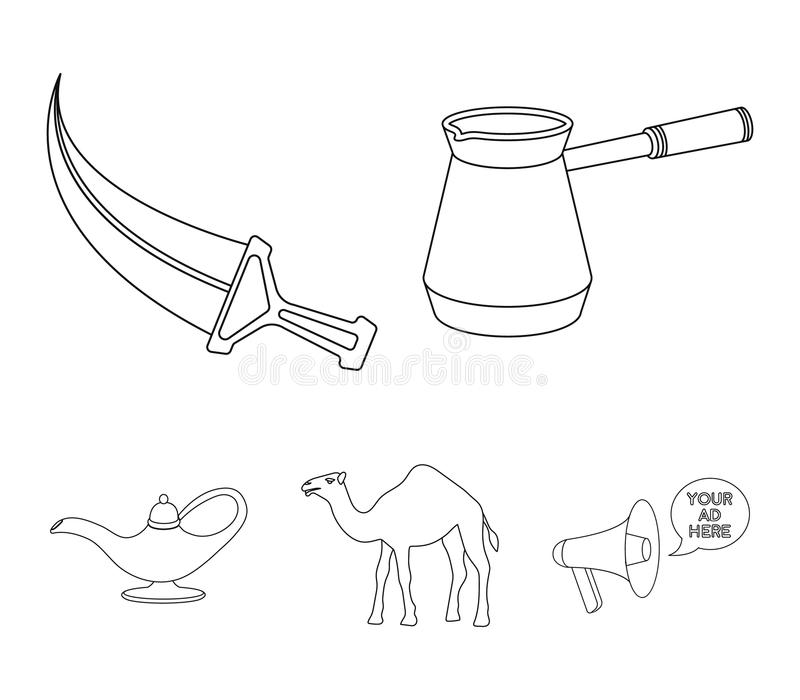 Cezve olje- lampa, kamel, orm i korgen Fastställda samlingssymboler för arabiska emirater i materiel för symbol för översiktsstil vektor illustrationer