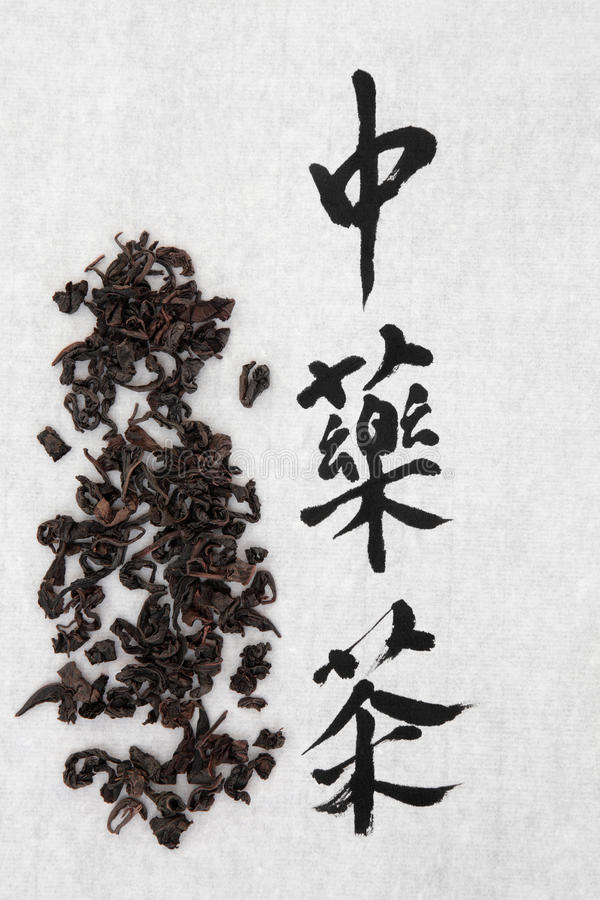 Chá de Oolong foto de stock royalty free