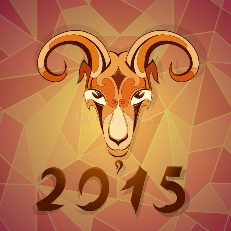 chèvre d'emblème de 2015 ans illustration libre de droits