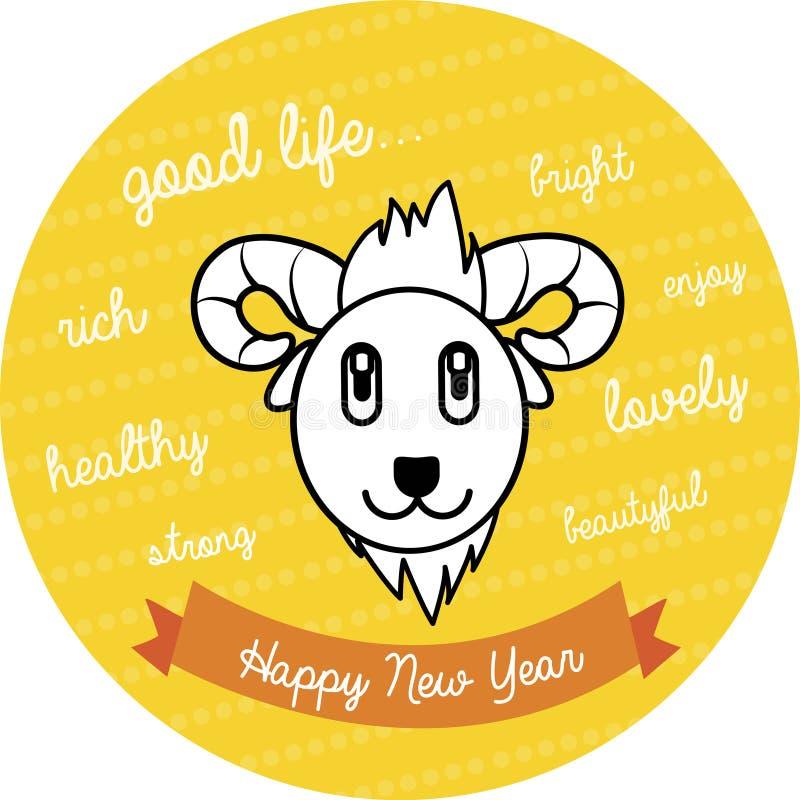 Chèvre de bonne année photo libre de droits
