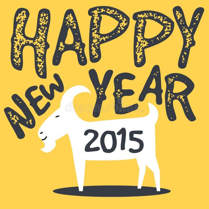 Chèvre heureuse, nouvelle année chinoise 2015 illustration de vecteur