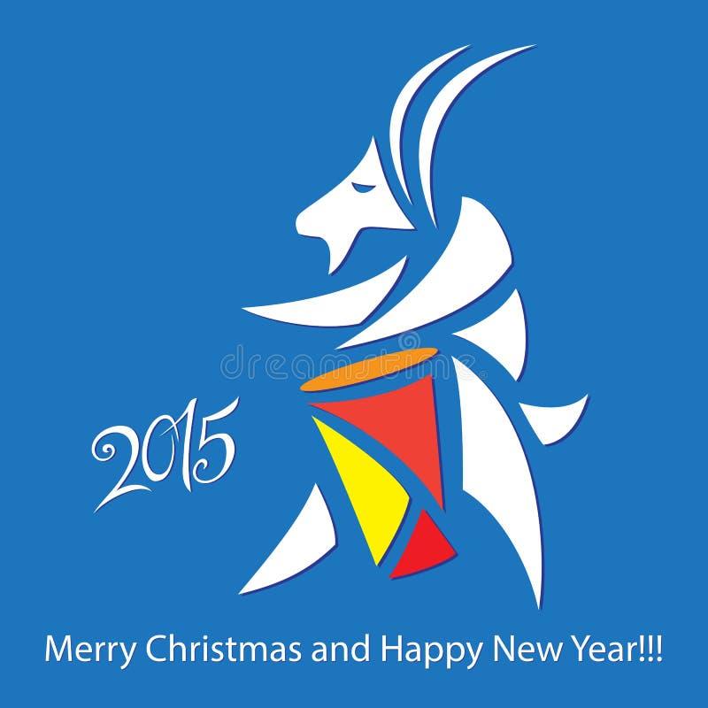 Chèvre - symbole 2015 - illustration image libre de droits