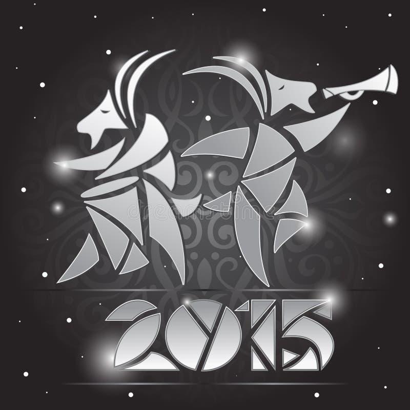 Chèvre - symbole 2015 - illustration photo libre de droits