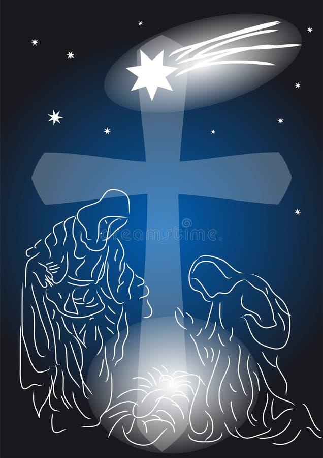 Chéri Jésus illustration de vecteur