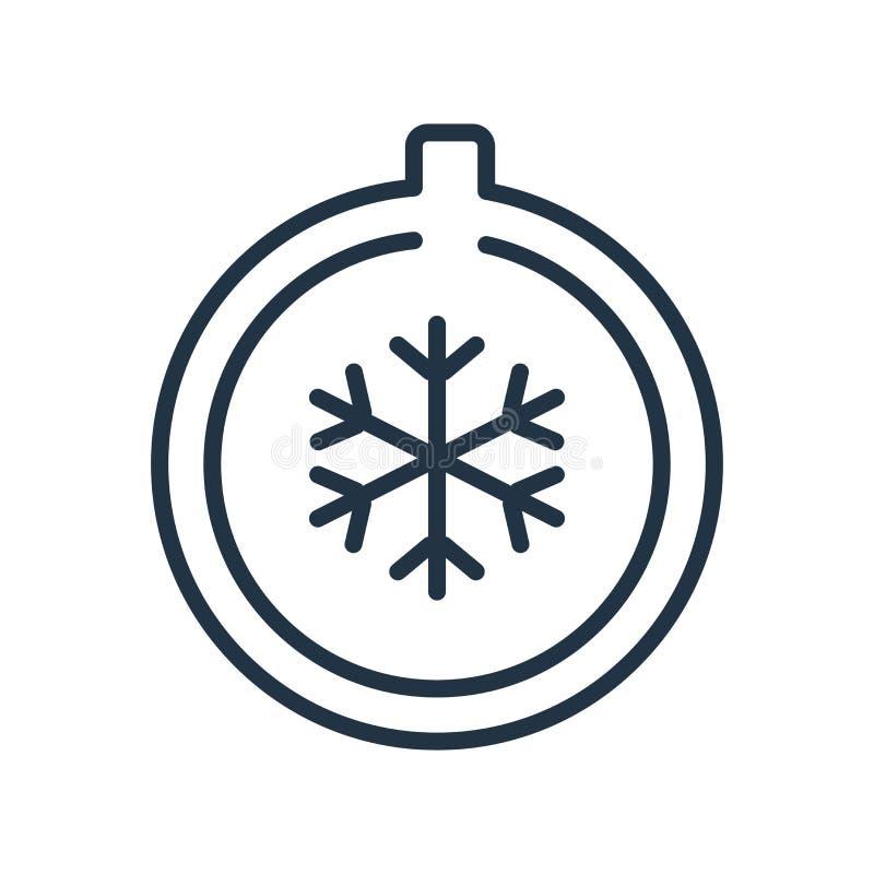 Chłodni ikony wektor odizolowywający na białym tle, chłodnia znak ilustracja wektor