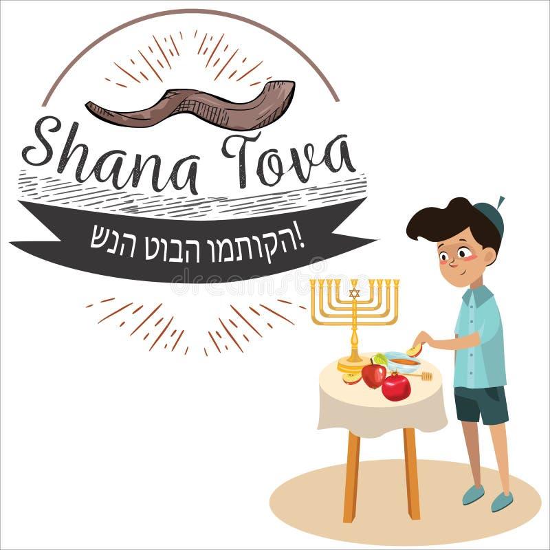 Chłopiec je jabłka z miodem, Żydowscy dzieci zamacza jabłko plasterki w miód na Rosh HaShanah szczęśliwa rodzina royalty ilustracja