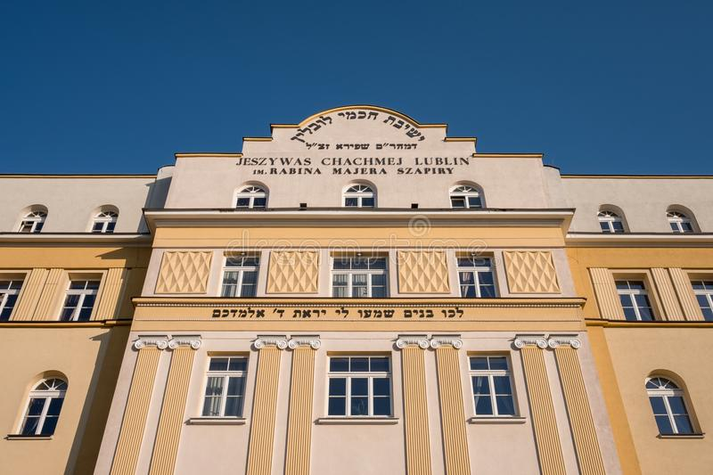 Chachmei Lublin Yeshiva building Torah Academy in Lublin, Poland, newly renovated and now a hotel. stock images