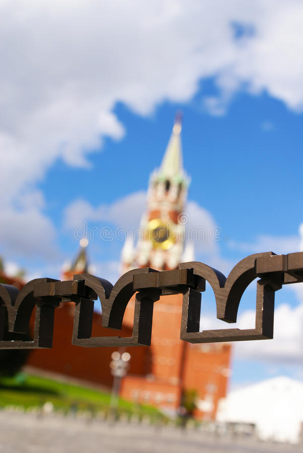 Download Chain Fence In Front Of The Moscow Kremlin Stock Photo - Image: 83716859