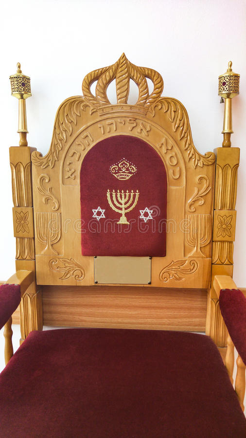 Chair of circumcision. Text - chair of Elijah the Prophet royalty free stock images