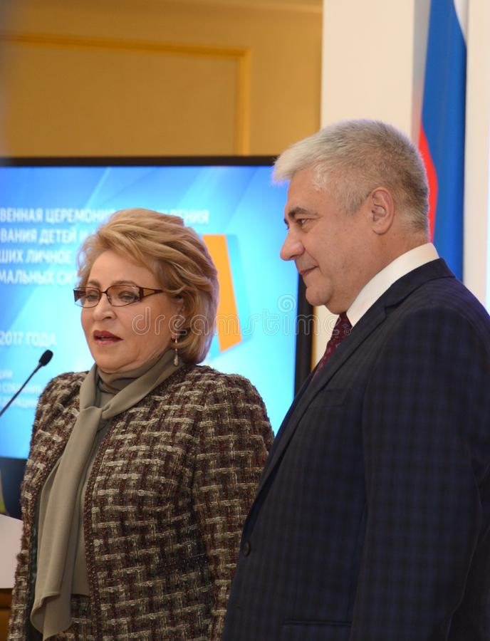 Chairman of the Federation Council of the Federal Assembly Valentina Matvienko Minister of internal Affairs Vladimir Kolokoltsev. MOSCOW, RUSSIA - NOVEMBER 2 stock images