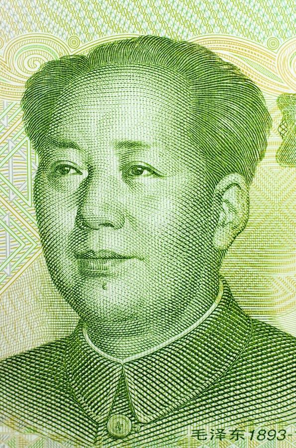 Chairman Mao Royalty Free Stock Photo