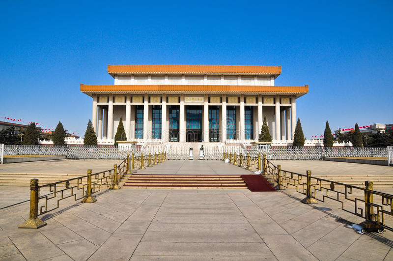 The Chairman MAO memorial hall. Chairman Mao's Memorial Hall in Tiananmen square of Beijing, China stock photography
