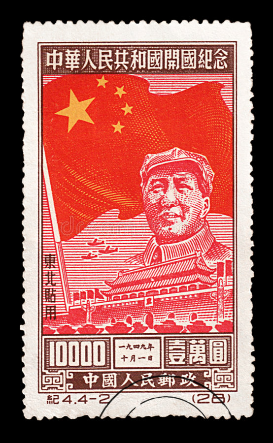 Free Chairman Mao Vintage Stamp Royalty Free Stock Image - 7012016