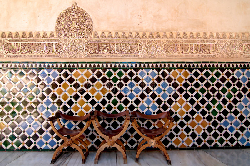 Chairs, Alhambra royalty free stock photo